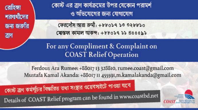 COAST response to Rohingya Crisis
