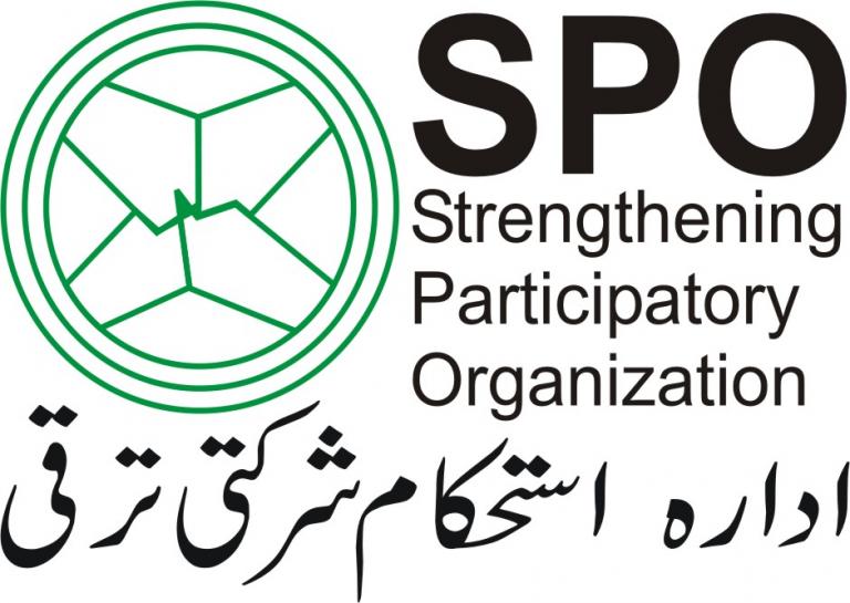 Strengthening Participatory Organization logo