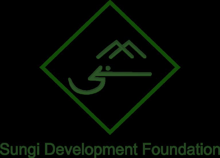 Sungi Development Foundation logo