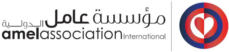 Amel Association International logo