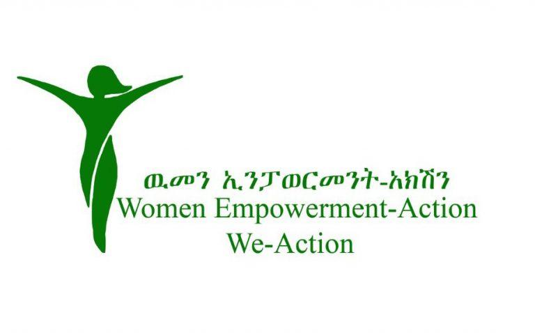Women Empowerment-Action logo